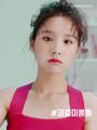Heejin - Innisfree