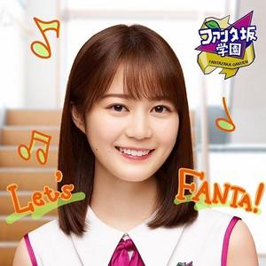 Ikuta Erika for Fanta 2019