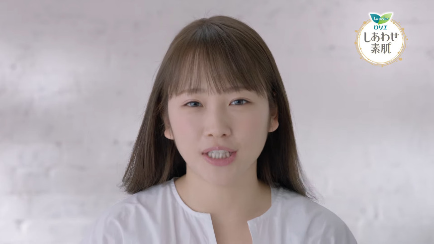 Kawaei Rina Laurier CM 2019