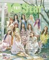 LOONA on the cover of 10 星, つ星 Magazine