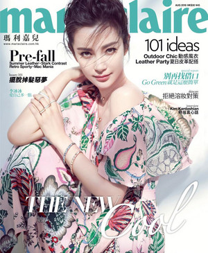 Li Bing Bing Marie Claire - August 2018 Issue