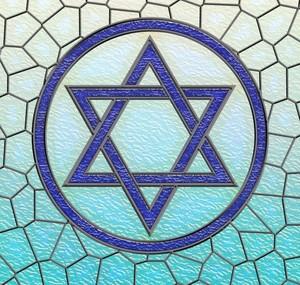 מגן דוד - Magen David (Star of David)