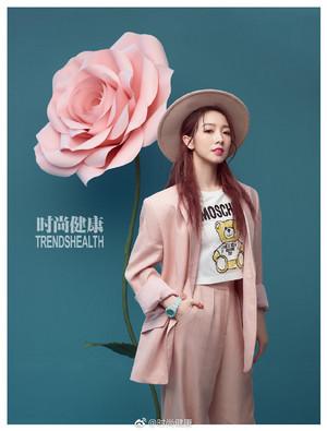 Mei Qi for TrendsHealth 2019