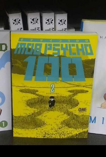 Mob Psycho 100 জাপানি কমিকস মাঙ্গা