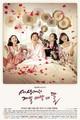 Mother of Mine Poster - korean-dramas photo