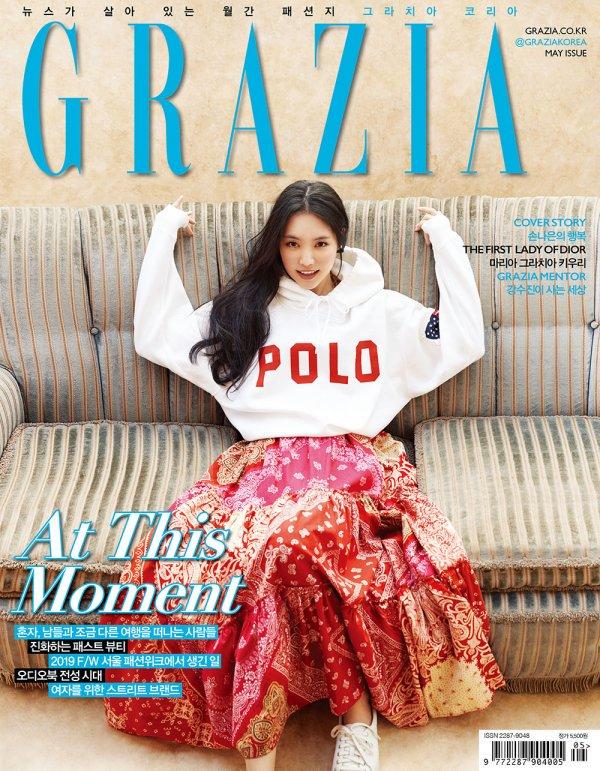 Naeun for GRAZIA Korea Magazine 2019