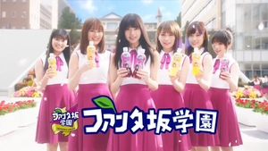 Nogizaka46 Fanta CM 2019