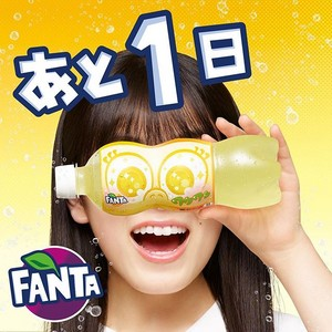 Ozono Momoko for Fanta 2019