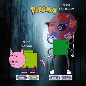 Pokemon (8 Generation) Catbox & Cathroom
