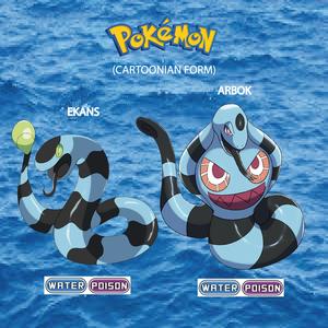 Pokemon (8 Generation) Ekans & Arbok
