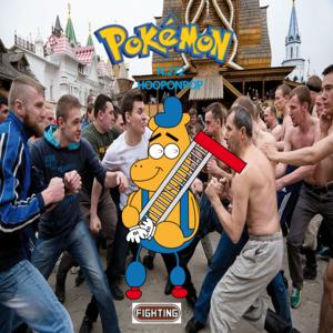 Pokemon (8 Generation) Hooponpop