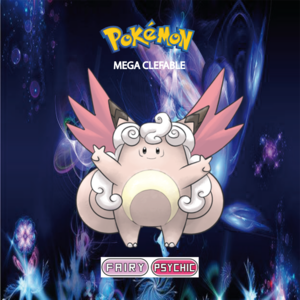 Pokemon (8 Generation) Mega Clefable