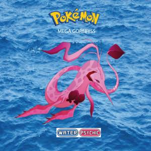 Pokemon (8 Generation) Mega Gorebyss