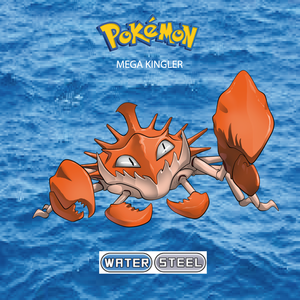 Pokemon (8 Generation) Mega Kingler