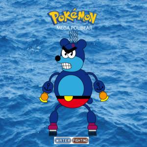 Pokemon (8 Generation) Mega Polibear