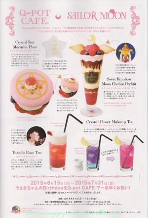 Sailor Moon Cafe Treats