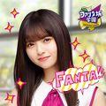 Saito Asuka for Fanta - nogizaka46 photo
