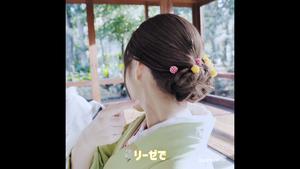 Sashihara Rino Kao Rize 2019