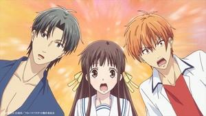 Shigure, Tohru, Kyo