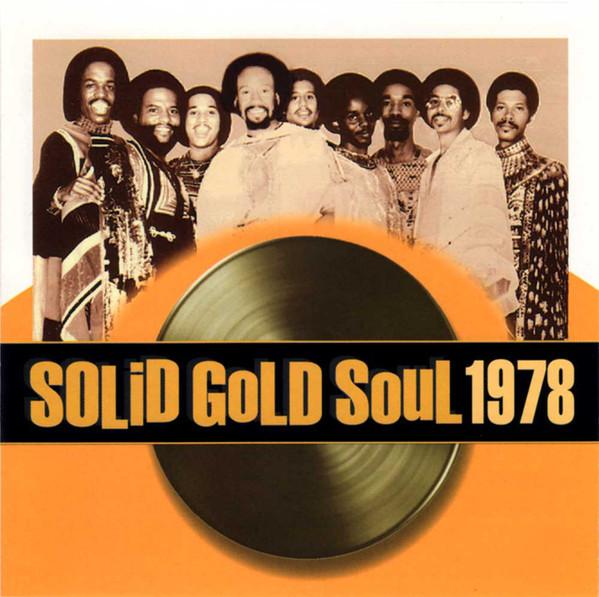 Solid 金牌 Soul 1978