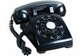 The. Rotary Telephone - cherl12345-tamara photo