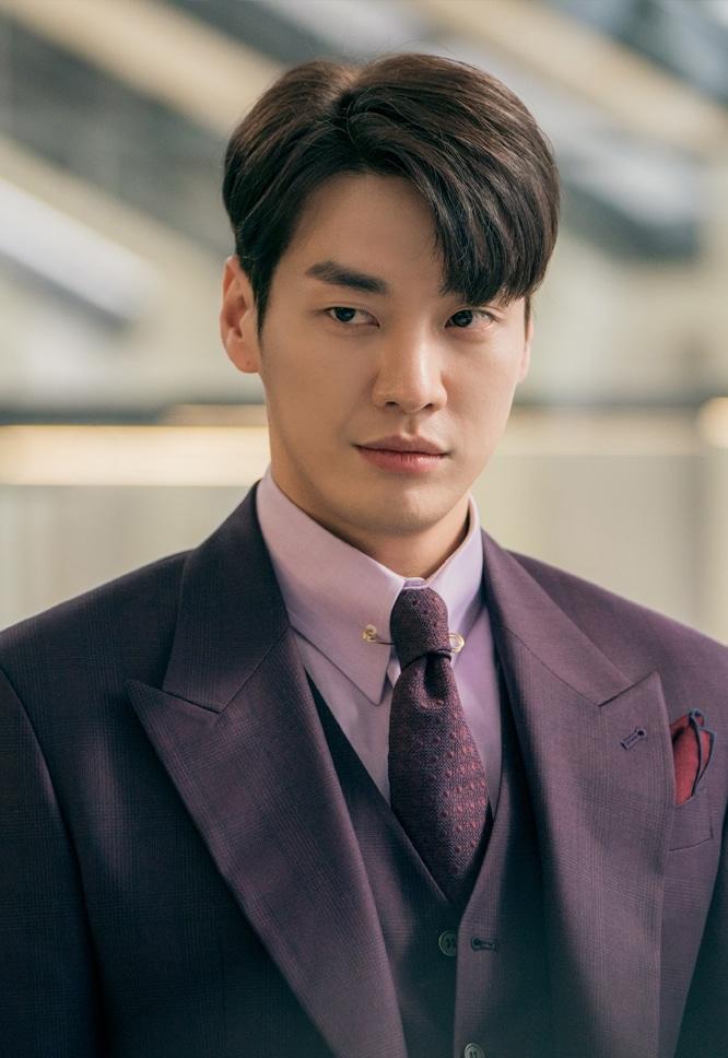 Secretary korean at page