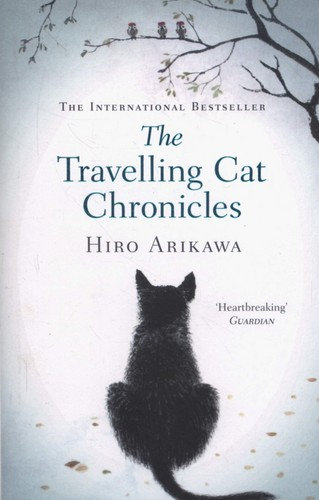 Beautiful Things 壁纸 entitled The TravelTraveling Cat Chronicles