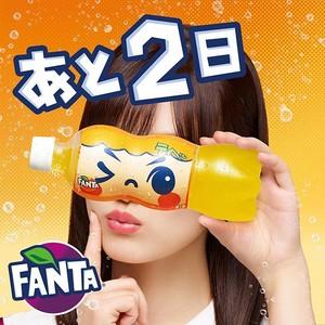 Yamashita Mizuki for Fanta 2019