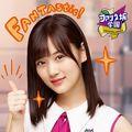 Yamashita Mizuki for Fanta 2019 - nogizaka46 photo