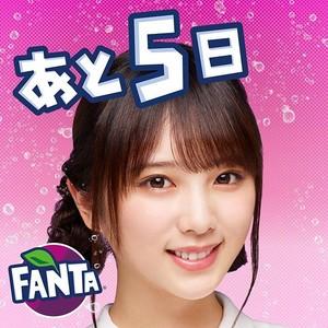 Yoda Yuki for Fanta 2019