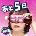 Yoda Yuki for Fanta 2019 - nogizaka46 photo