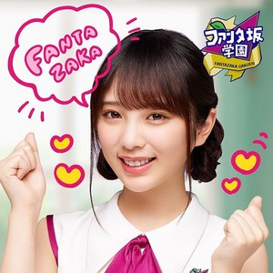 Yoda Yuki for Fanta 2019