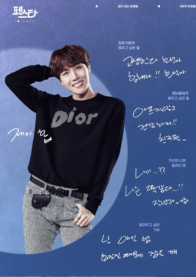 2019 BTS FESTA   BTS Profile