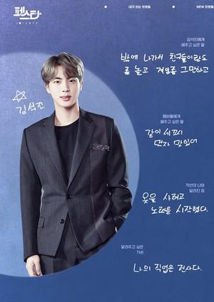 2019 BTS FESTA BTS Profil