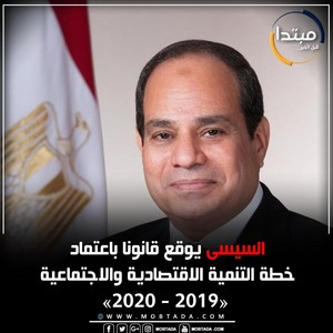 ABDELFATTAH ELSISI THIS YEARS seguinte YEARS GET OUT FROM EGYPT