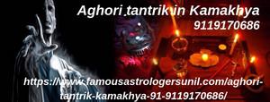 Aghori tantrik in Kamakhya