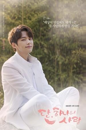 Angel's Last Mission : tình yêu Poster