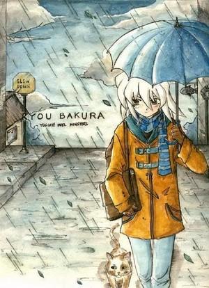 Bakura
