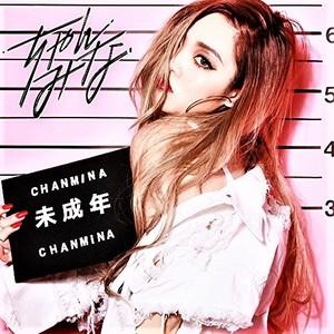 Chanmina