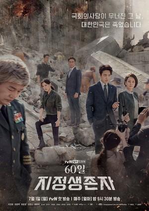 Designated Survivor 60 Days Poster