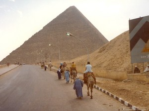 GIZA EGYPT ROAD FOR PEACE
