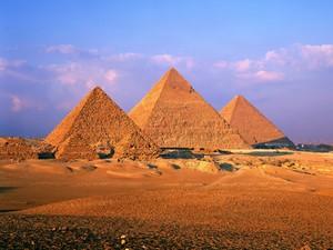 GIZA EGYPT