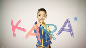 Hara - We're With You