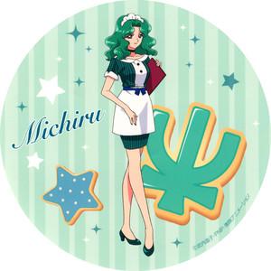 Kaioh Michiru