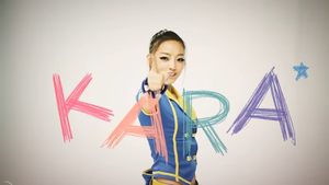 Kara Hara - We're With u