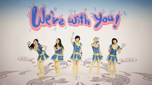 Kara - We're With You