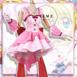 Luchia Cosplay Costume