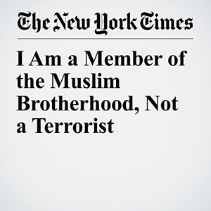 MUSLIMS NOT TERRORISTS