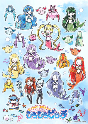 Mermaid Melody Pichi Pichi Pitch GraffArt
