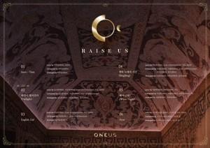 ONEUS Unveils Track lista For <Raise Us>
